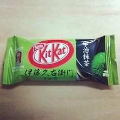 KitKat Uji Maccha from Tsuruta san
