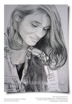Pencil Sketch (a beautiful girl with a smile) - by Artist Kamal Nishad +91-9501247988_