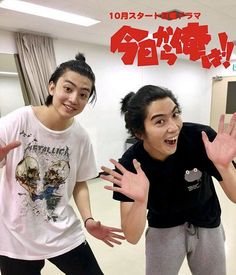 Asian Boys, Asian Men, Cute Japanese Boys, Japanese Drama, Kara, The Outsiders, T Shirts For Women, Guys, Cool Stuff