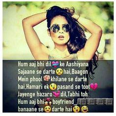 Whatsapp DP For Girls Collection 2 Attitude Quotes For Girls, Girl Attitude, Attitude Status, Poetry Quotes, Hindi Quotes, Girly Quotes, Funny Quotes, Funny Sms, Whatsapp Fun