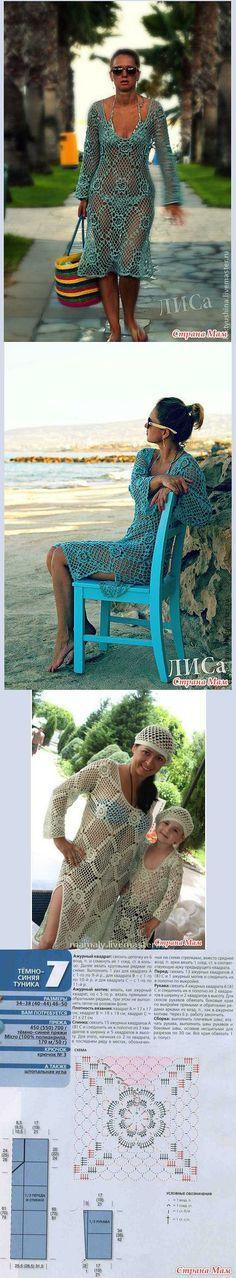 Треугольнички платье-туника