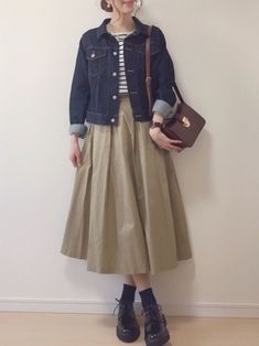 Fashion 54 Gorgeous Long Skirt Outfits for Working Women Skirt Fashion Gorgeous long long skirt outfits Outfits Women Working Midi Skirt Outfit Casual, Long Skirt Outfits, Modest Outfits, Casual Outfits, Work Outfits, Long Skirt Fashion, Modest Clothing, Summer Outfits, Mode Kpop