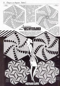 "Photo from album ""Дуплет on Yandex. Spiral Crochet Pattern, Freeform Crochet, Thread Crochet, Love Crochet, Crochet Motif, Beautiful Crochet, Crochet Designs, Crochet Doilies, Crochet Flowers"