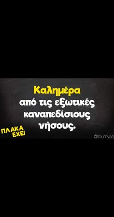 Dark Jokes, Just For Laughs, Funny Quotes, Hilarious, Lol, Greeks, Humor, Memes, Funny Quites