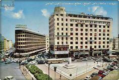 Riad solh 70's