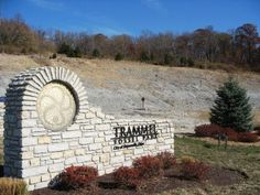 We couldn't have a Cincinnati Staycation list that didn't include Trammel Fossil Park! Pack some shovels and buckets and enjoy this free hillside full of fossils.