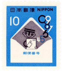 stampdesigns:  Japan postage stamp: envelope and postal codes c....