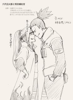 Naruko and Shikamaru