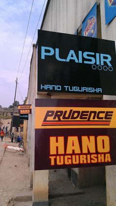 Prudence and Plaisir condoms sold to prevent HIV/AIDS in Rwanda Africa
