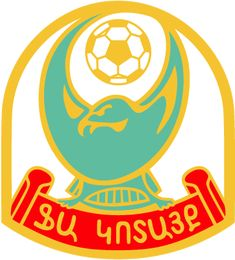 1955, FC Kotayk (Abovyan, Armenia) #Kotayk #Abovyan #Armenia (L9929)