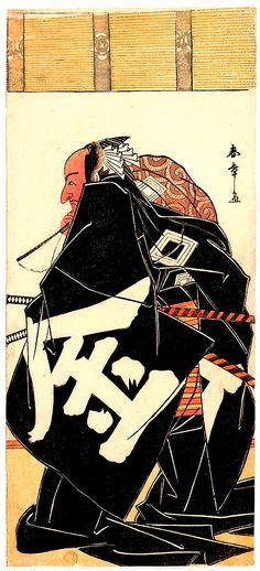 japan,art,samurai,kabuki,kimono