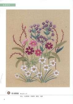 Gallery.ru / Фото #5 - Wild Flowers Collection - bird-of-heart