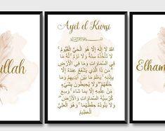 Islamic Decor, Islamic Wall Art, Alhamdulillah, Allah, Decoration, Islamic Quotes, Picture Frames, Poster, Art Prints