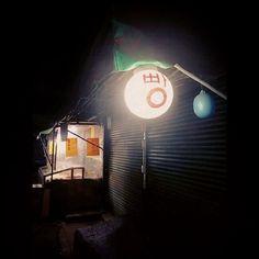 bellehana / #흔한 #빵가게 #간판 #이마트가는길 / #골목 #글자들 #장사 / 2013 12 25 / Korea, Neon Signs, Country, Instagram Posts, Beautiful, Home Decor, Decoration Home, Rural Area, Interior Design