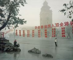"""A church in Wanzhou"" por Jiagang Chen, 2009. #cityscapes"