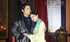 c-drama Princess Weiyoung starring Tiffany Tang Yan and Vanness Wu Princess Wei Yang, Vaness Wu, Tiffany Tang Luo Jin, Good Morning Call, Chinese Movies, Art Poses, China, Hanfu, Japanese Fashion