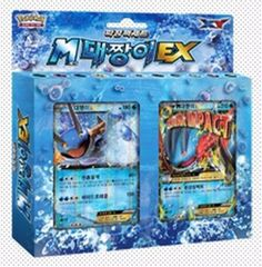 "#NEW #POKEMON #CARD XY ""#M #SWAMPERT EX"" #SPECIAL SET #BOOSTER #BOX #KOREAN VER http://www.stylecolorful.com/new-pokemon-card-xy-m-swampert-ex-special-set-booster-box-korean-ver/"