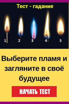 Lava Lamp, Table Lamp, Table Lamps, Lamp Table