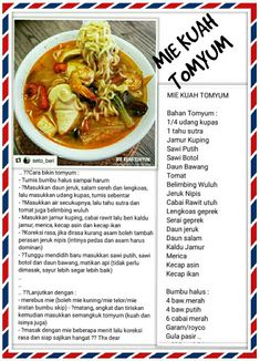 Mie kuah tomyam Indonesian Cuisine, Laksa, Thai Red Curry, Cooking Recipes, Asian, Snacks, Food And Drink, Ethnic Recipes, Collection