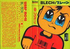 「Blech 1 cassette only」の画像検索結果