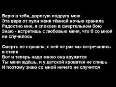 Тёмная ночь  - DARK IS THE NIGHT- Алексей Покровский.