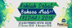 [2016, November] Banner REDHA 2016
