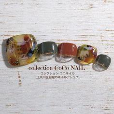 秋/冬/フット/べっ甲/ショート - CoCo NAILのネイルデザイン[No.3467488]|ネイルブック Pedicure Nail Art, Nail Manicure, Nail Polish, Black Pedicure, French Pedicure, Pretty Toe Nails, Pretty Toes, Coco Nails, Korean Nails