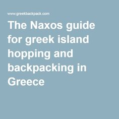 An island hoppers and backbackers guide to the Greek Island of Naxos in the Cyclades, Aegean Sea, Greece including details of Naxos Town, Agia Anna and walks in the interior of this greek island. Greek Island Hopping, Honeypot, Greek Islands, Backpacking, Greece, Greek Isles, Greece Country, Backpacker, Travel Backpack