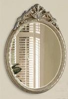 GA4540M Gustave Rectangular Mirror in Beige