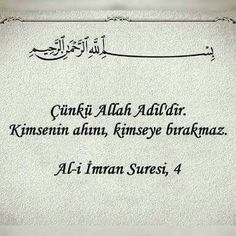 Duaa Islam, Allah Islam, Islam Muslim, Islam Quran, Islamic Dua, Islamic Quotes, Album Design, Words Quotes, Life Quotes