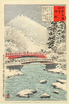Artist:	Kiyochika (Views of Famous Sites)  Date:	1897  Size/Format:	Oban Tate-e, 14 by 9.5 inches  Description:	The Sacred Bridge (Shinkyo) under snow  Series:	Views of Famous Sites in Japan  Publisher:	Matsuki Heikichi  Condition:	Fine with splashed gofun to imitate the falling snow.  Impression:	Fine