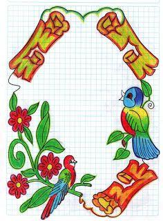 Bullet Journal School, Bullet Journal Spread, School Fun, Art School, Cute Borders, Borders For Paper, Decorate Notebook, Barbie, Border Design