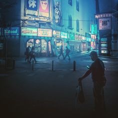 Japan Takaaki Ito Captures Cyberpunk Tokyo In Dark And Moody Neon Urban Photography, Street Photography, Game Environment, Light And Shadow, Cyberpunk, Tokyo, Sci Fi, Neon, Japan
