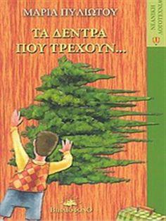 sofiaadamoubooks School Staff, Teaching, Activities, Books, Libros, Learning, Book, Book Illustrations, Libri