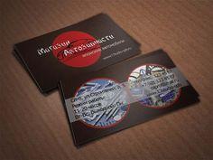 Business card template download 13studio-spb.ru