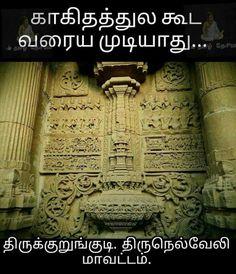 Pin by saranya nagarajan on our bravery tamilnadu
