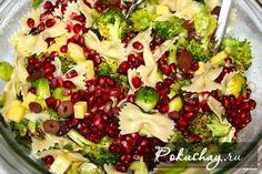 Рецепты с фото новые салаты для праздничного стола