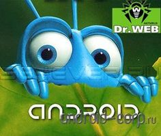 Dr.Web 6.00.0