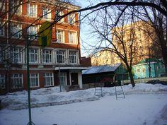 Двор школы для слабовидящих детей в Гагаринском пер.