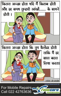 Santa banta hindi Jokes set. You might Want it