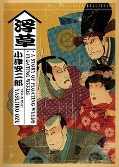 Histoire d'herbes flottantes Ukikusa Monogatari Film japonais de Yasujirô Ozu (1934)