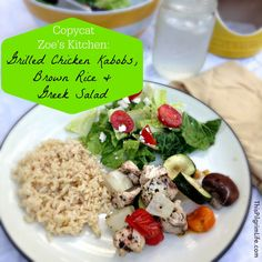 Zoe S Kitchen Tossed Greek Salad Lettuce Cucumbers