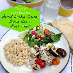 Zoe S Kitchen Tossed Greek Salad Lettuce Cucumbers