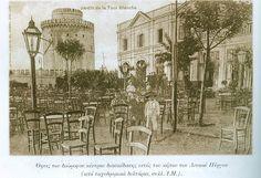 Thessaloniki History Of Photography, Thessaloniki, Folk Costume, Macedonia, Amazing Architecture, Old Photos, Cuba, Roots, Greece