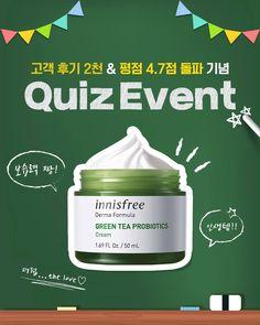 그린티 프로바이오틱스 크림 퀴즈 이벤트 보기 Graphic Design Tutorials, Web Design, Korea Design, Thing 1, Promotional Design, Event Page, Sale Banner, Advertising Photography, Social Media Design