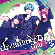 (Thrive) B-project kodou * ambitious