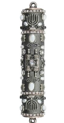 Decorative Michal Golan Mezuzah  sc 1 st  Pinterest & Scroll Mezuzah- Brown - Mamilla Jewish Art | Judaic | Pinterest ...