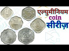Old Coins For Sale, Sell Old Coins, Old Coins Value, Coin Buyers, Coin Values, Rare Coins, Diesel, Inspirational, Indian