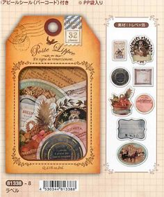 Japanese Qlia Seal Flakes Foiled Tracking Paper - Poste Lippee Label