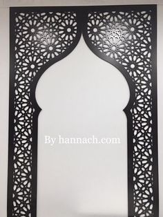 this door is perfect to highlight your interior, entrance, living room … – Stylist Islamic Decor, Islamic Art, Zen Wallpaper, Middle Eastern Decor, Boarder Designs, India Decor, Door Gate Design, Ramadan Decorations, Moroccan Design
